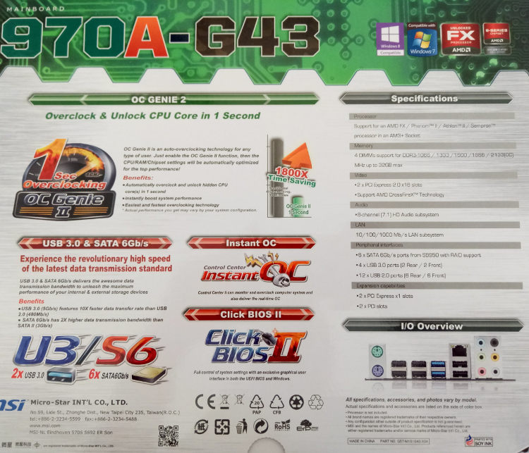 Msi 970A-G43 характеристики