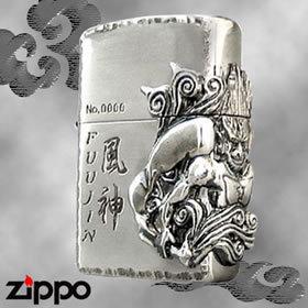 Diseño de encendedores zippo 2