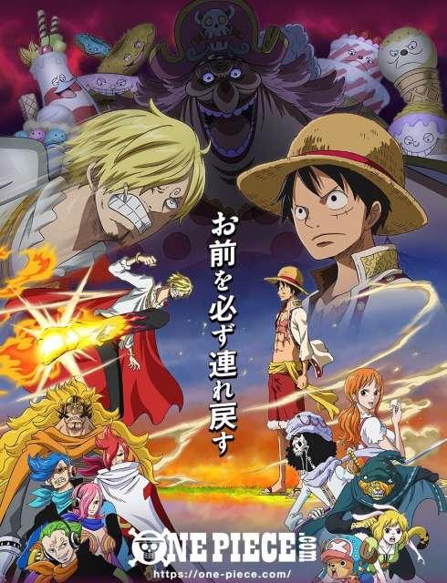 """مشاهدة الحلقة الـــ877 من أنمي """"One Piece"""" (مترجمة أون لاين HD مـــع التحميل المباشر)"""