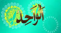 elaj-e-azam ya wahidu benefits in urdu