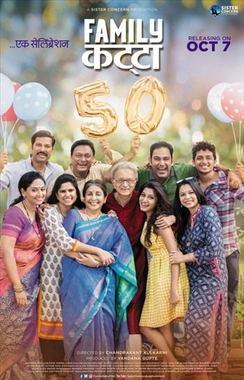 Family Katta 2016 Marathi 720p HDRip 850MB