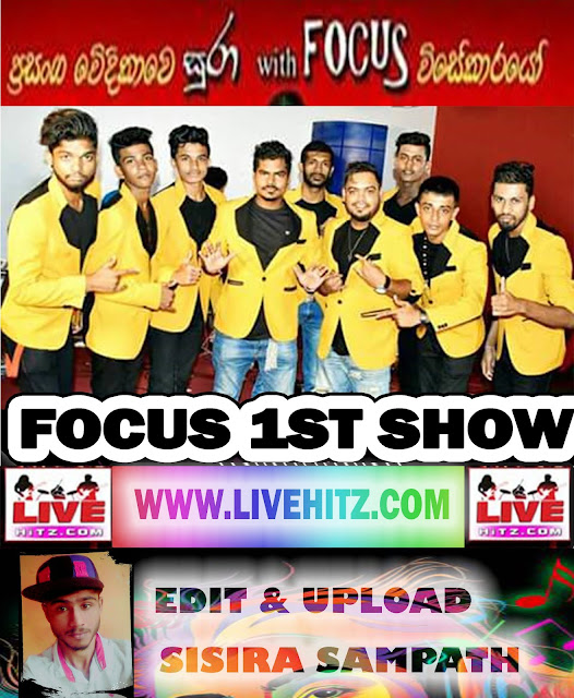 SURA WITH FOCUS 1ST SHOW 2017