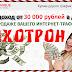 [Лохотрон] MONEY UNIQUE Отзывы, развод на деньги, обман