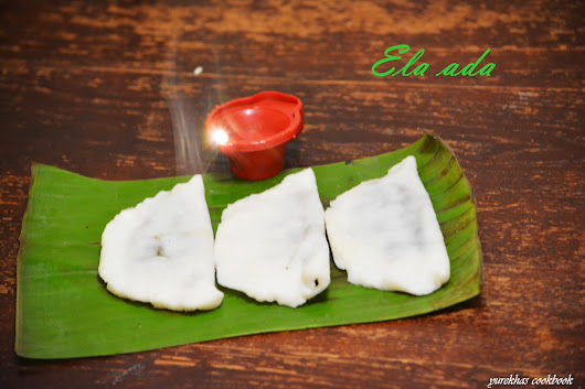 Ela ada | Banana leaf wrapped kozhukattai