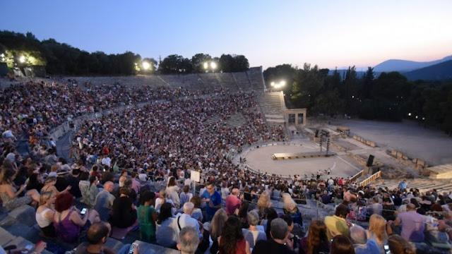 Όλα όσα θα δούμε φέτος το καλοκαίρι στο Μικρό και Μεγάλο Θέατρο Επιδαύρου