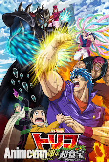 Toriko Movie: Bishokushin No Special Menu - Toriko The Movie: Thực Đơn Đặc Biệt Của Bishokushin 2013 Poster