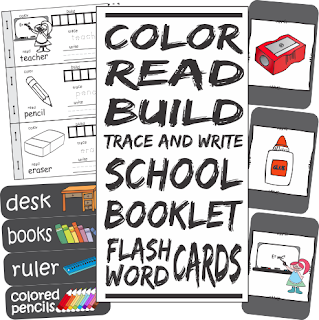 https://www.teacherspayteachers.com/Product/Back-to-School-Flash-Cards-Wordcards-Posters-2713311