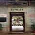 Tiongkok Perluas Makam Sahabat Nabi di Guangzhou