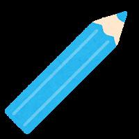 色鉛筆のマーク(水色)
