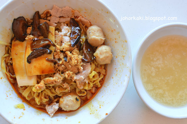 Ah-Hoe-Mee-Pok-Singapore-Clementi-阿和面薄