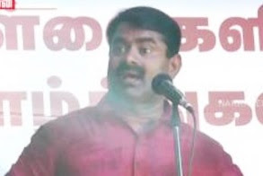 I am very Dangerous Fellow… Seeman Funny Speech