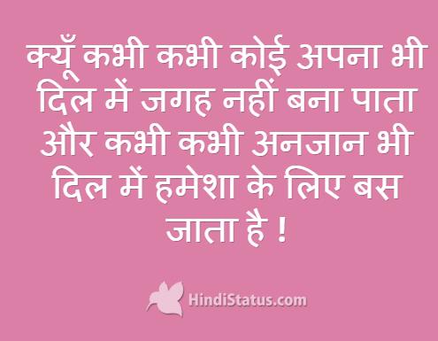 Stranger - HindiStatus