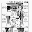 Initial D: Vol. 46 - Chapter 684 and 685