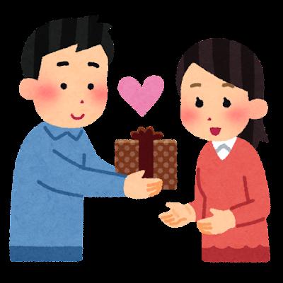 逆チョコのイラスト(バレンタイン)