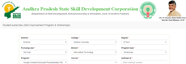 APSSDC Student Subscribe for Skill Improvement Program & Workshops