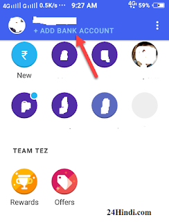 tez app add bank account