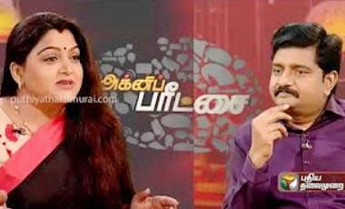 Agni Paritchai Unplugged 02-11-2017 Mersal,GST,Love jihad