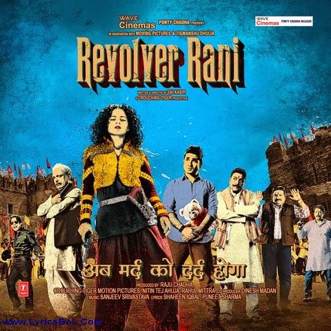 Chanda ki Katori Hai Lyrics - Revolver Rani