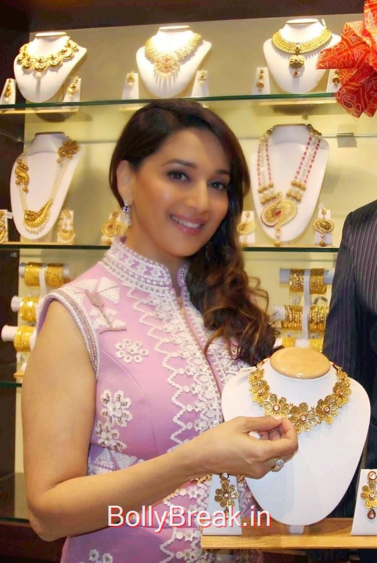 , Hot Pics of Madhuri Dixit at PN Gadgil Jewellers Store Inaugurations