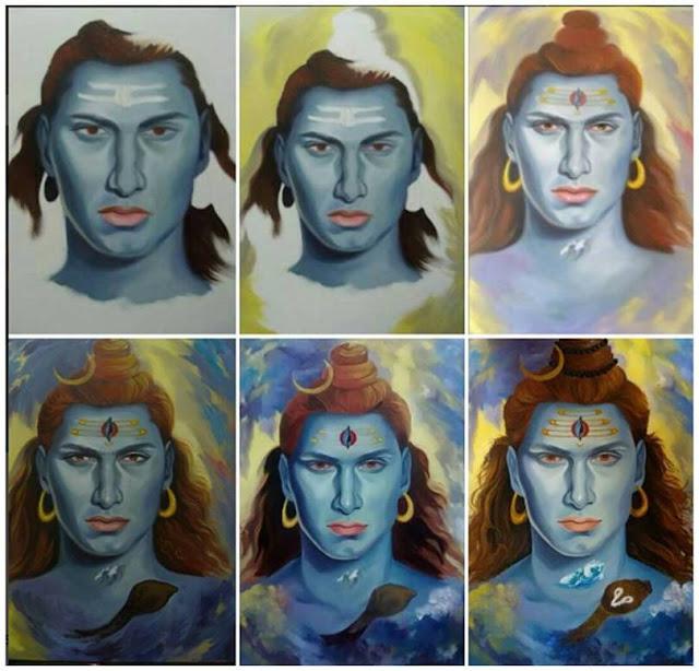 Lord Shiva
