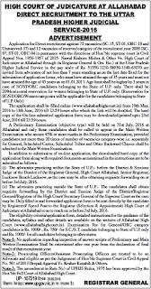 Allahabad High Court Higher Judicial Service Recruitment 2016 up