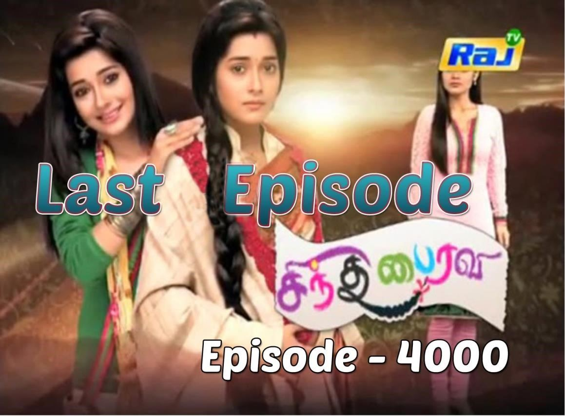 uttaran serial episode 500