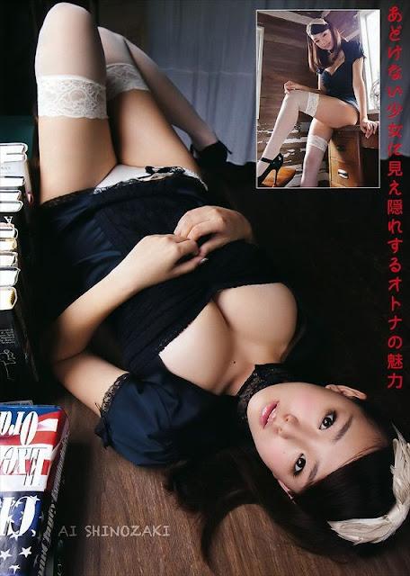 Ai_Shinozaki_20