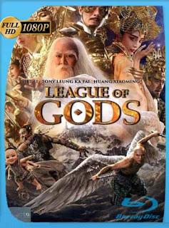 Liga de los Dioses (2016) HD [1080p] Latino [GoogleDrive] SilvestreHD