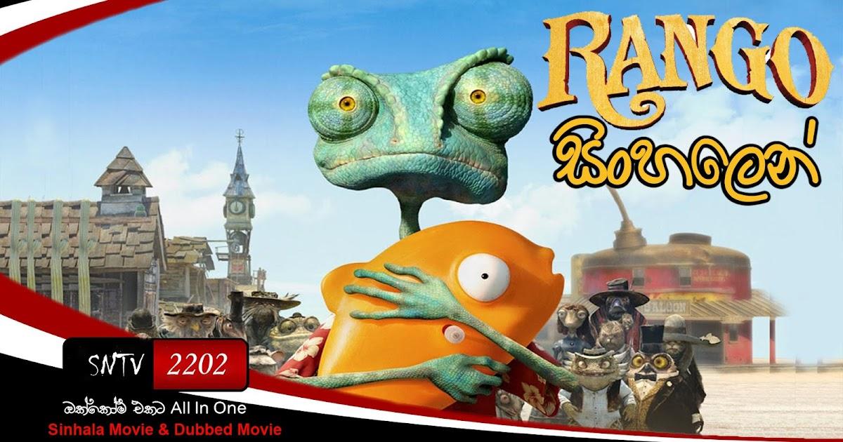 Rango 2011 hd sntv 2202 watch online and direct download - Rango hd download ...