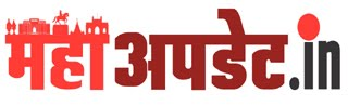 Mahaupdate : Breaking & Latest Marathi News Updates Of Maharashtra