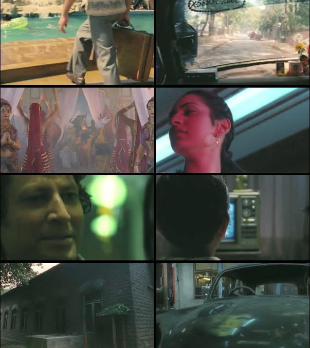 Miss Lovely 2012 Hindi 480p BluRay
