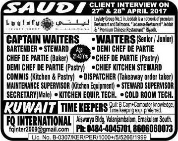Job Vacancies In Leylaty Restaurant In Saudi Arabia