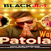 Jadon Nikle Patola Banke Song Lyrics - Blackmail | Guru Randhawa | Irrfan Khan