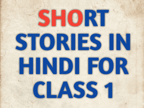 Short Stories in Hindi for Class 1 - Short Stories Hindi Me - Short