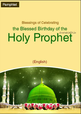 Celebrating the Blessed Birthday of the Holy Prophet pdf in English