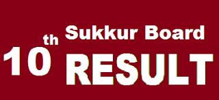 10th class result 2017 sukkur