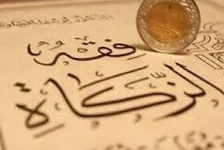 Zakat Produk Hewani Menurut Didin Hafidhuddin