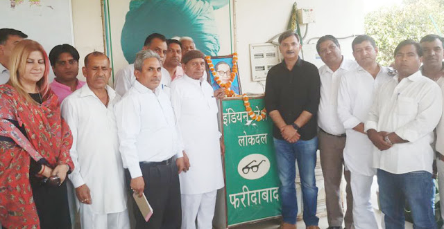 Dr. Bhimrao Ambedkar Jayanti was celebrated in Faridabad, INO District Office