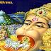 चन्द्रमा द्वारा निर्मित कुछ अतुलनीय धनदायक योग ।। Chandrama and Dhan Yoga.