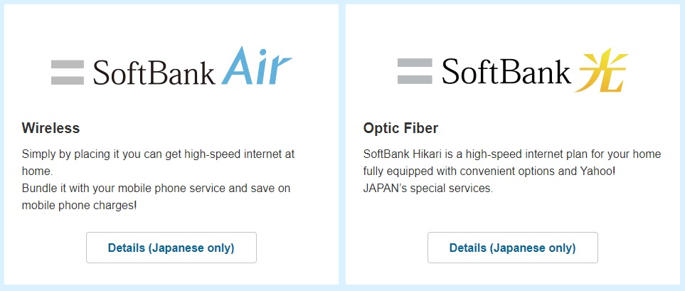 Operator Watch Blog: Japan Mobile Subscribers and MNO Market