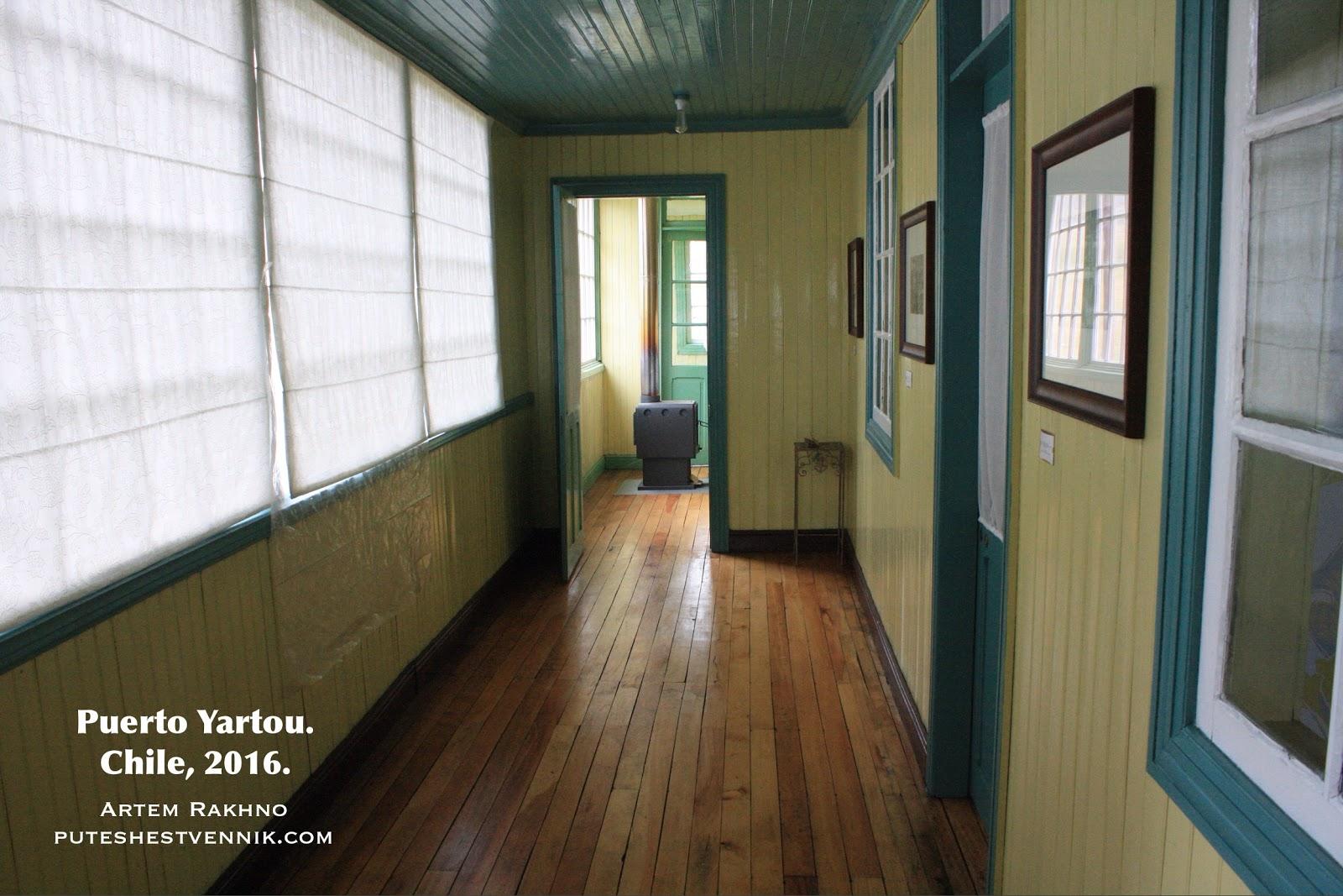 Корридор в деревянном доме эстанции