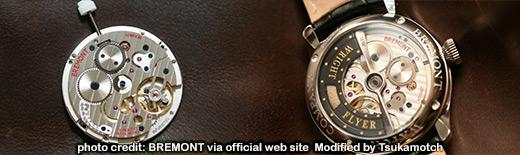 Bremont Chronometers(ブレモン社公式ホームページ)