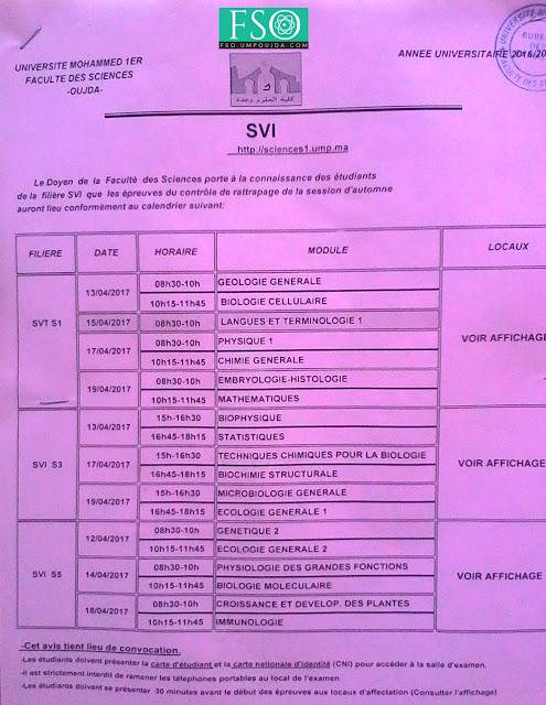 SVI : Calendrier des Examens de rattrapage