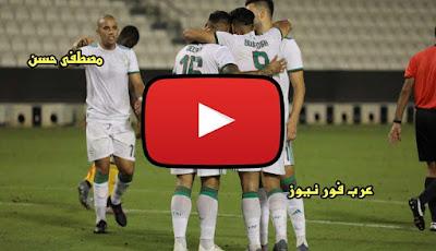بث مباشر .. مشاهدة مباراة الجزائر وكينيا بث مباشر اليوم 23/6/2019 | امم افريقيا 2019