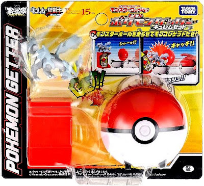 Kyurem figure Takara Tomy Pokemon Getter Kyurem Play Set