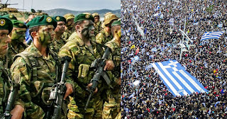 Καταδρομείς του στρατού θα περιφρουρήσουν το συλλαλητήριο την Κυριακή