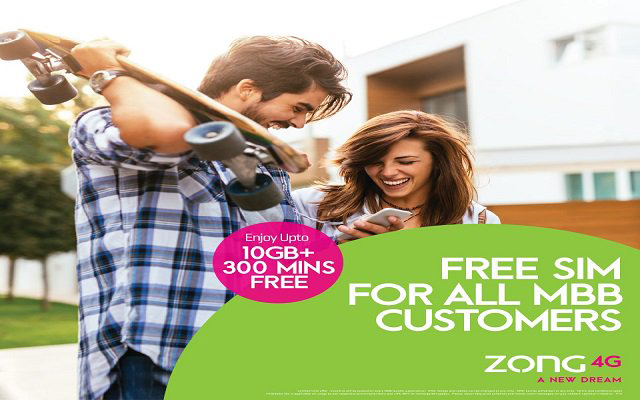 Get Free Zong Plus One Offer  SIM with Free Internet, Voice Minutes & SMS