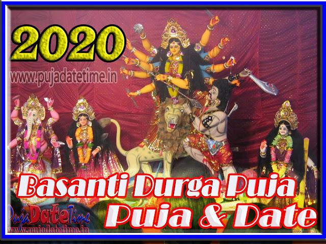 2020 Basanti Durga Puja
