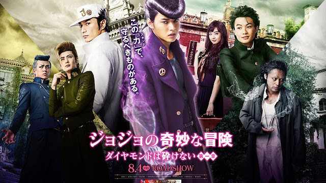 JoJo's Bizarre Adventure: Diamond Is Unbreakable-Chapter 1 Subtitle Indonesia