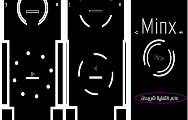 لعبة-المغامرات-الجديدة-Minx-لهواتف-اندرويد